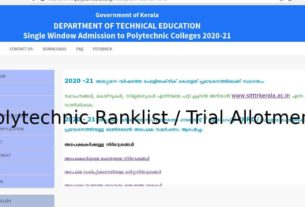 Polytechnic Rank List and Trial Allotment List
