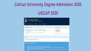 Calicut University Degree Fourth Allotment - 4th Allotment