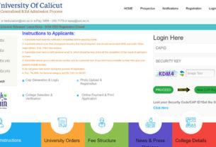 Calicut Bed Second Allotment Result