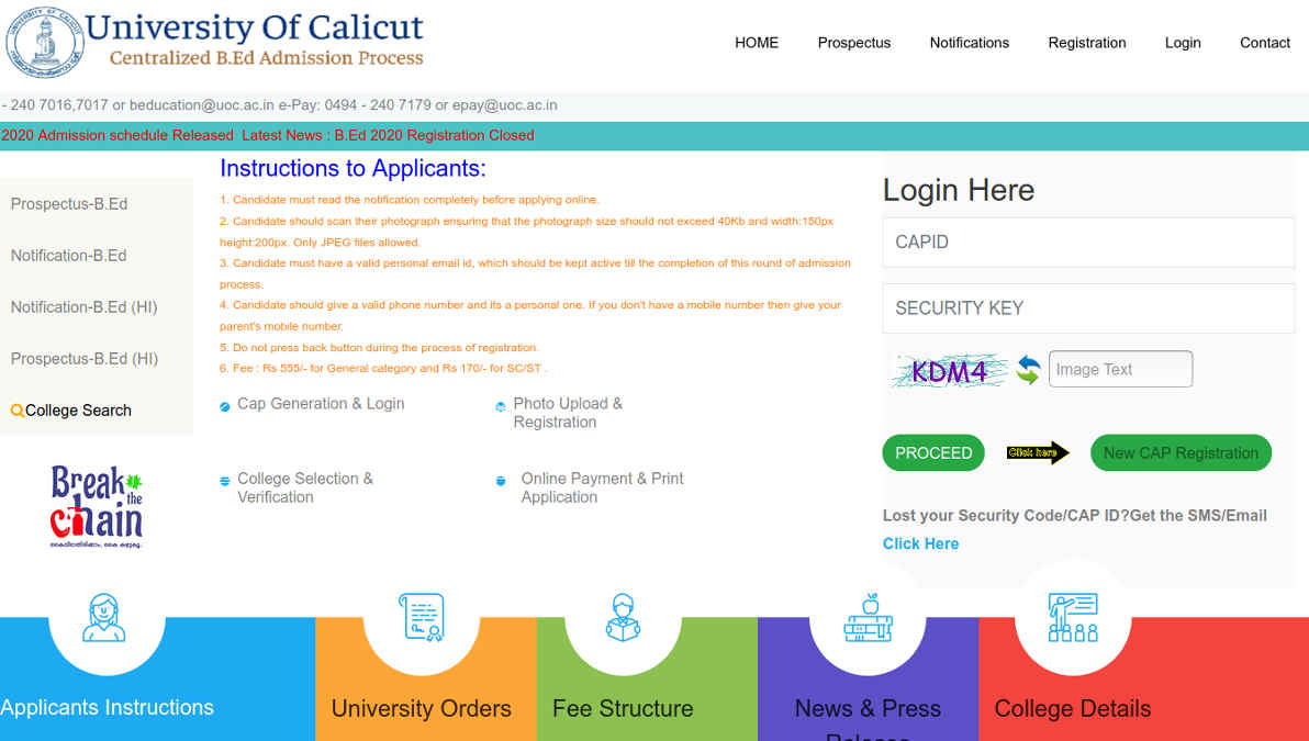 Calicut Bed Second Allotment Result