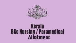 LBS BSc Nursing / Paramedical Second Allotment