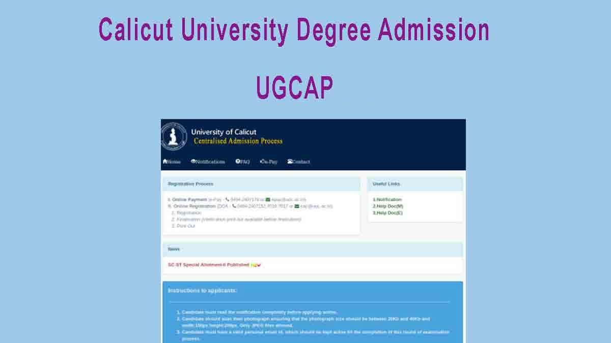 Calicut University Degree Admission UG Application - cuonline.ac.in Registration