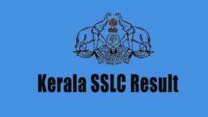 Kerala SSLC Result - Check SSLC Result, Saphalam App