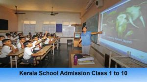 School Admission Kerala