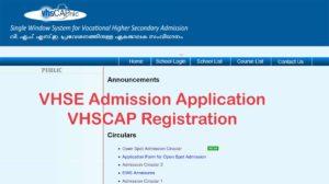 VHSE Admission Application Form - VHSCAP Registration Details