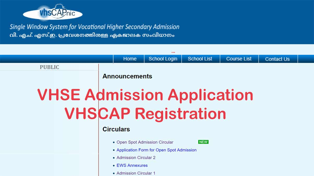VHSE Admission Application Form - VHSCAP Registration Details