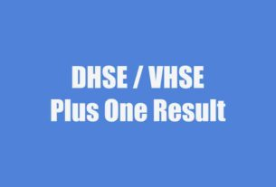 Plus One Result - DHSE / VHSE First Year Exam Result