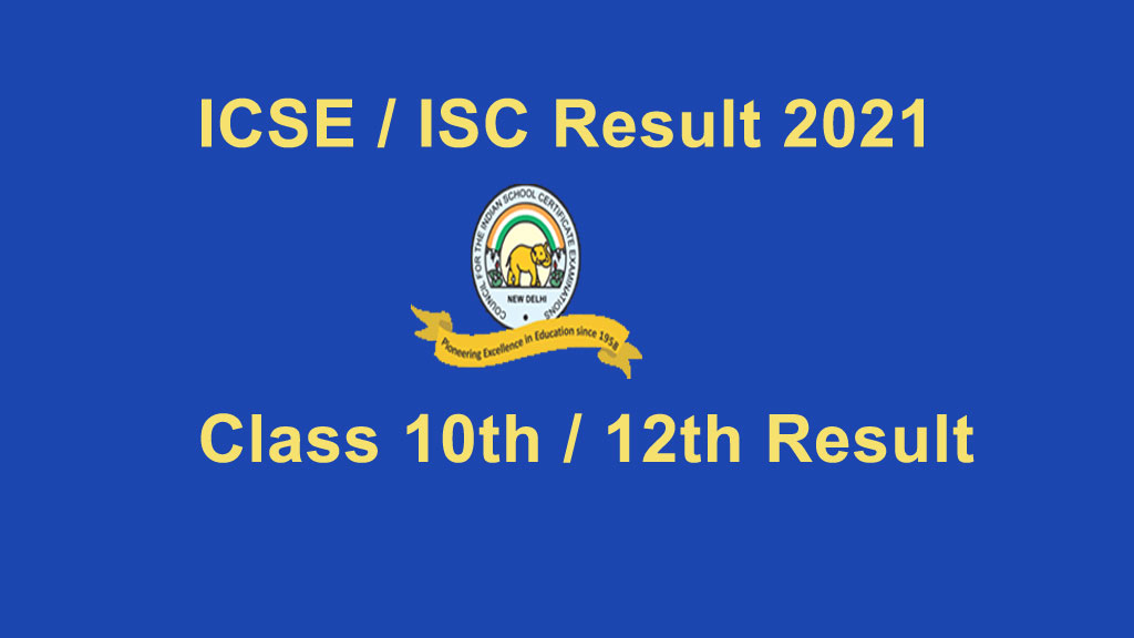 ISCE Result