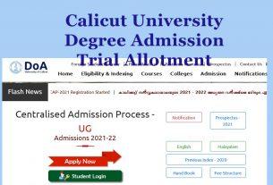 Calicut University Degree UGCAP Trial Allotment - UGCAP Allotment List