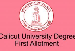 Calicut University UGCAP First Allotment - www.admission.uoc.ac.in Allotment