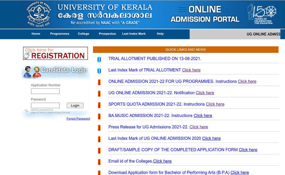 Kerala University UG First Allotment
