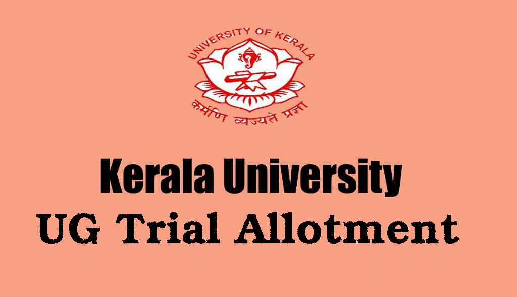 Kerala Universiy UG Trial Allotment Result - Check allotment