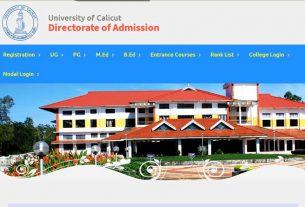 Calicut University MBA Rank List 2021