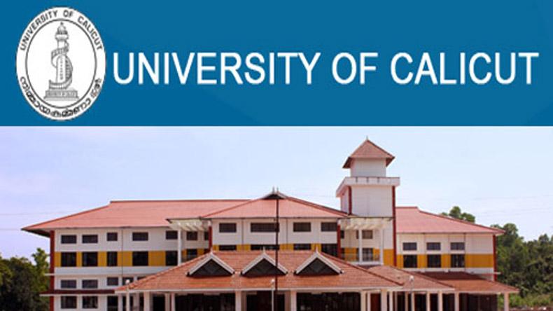 Calicut University Degree UGCAP Second Allotment
