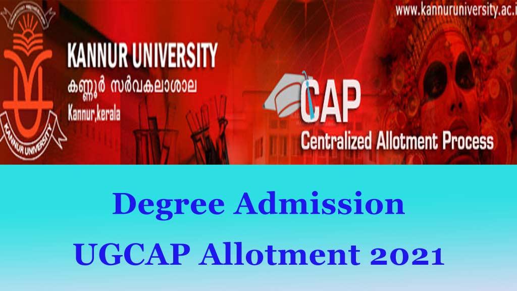 Kannur University UG Second allotment