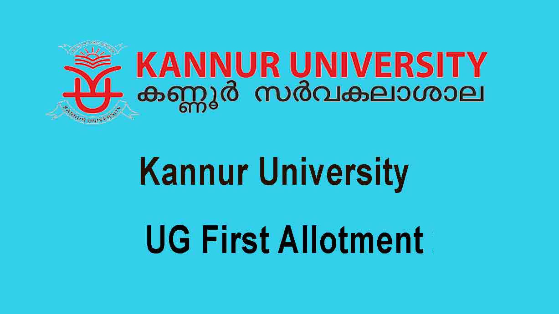 Kannur University UG First Allotment - Degree 1st Allotment