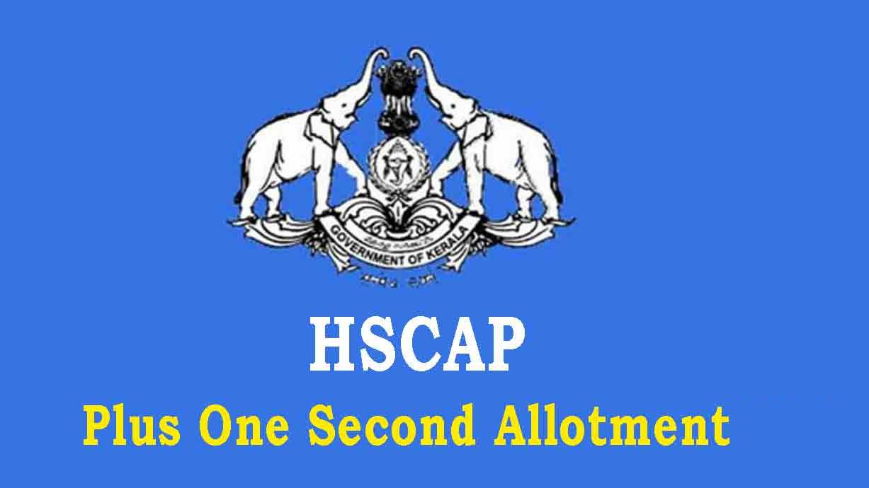 Plus One Second Allotment - hscap allotment